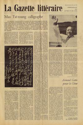 Gazette de Lausanne